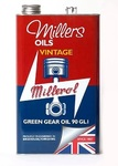 Vintage Green Gear Oil 90 GL1